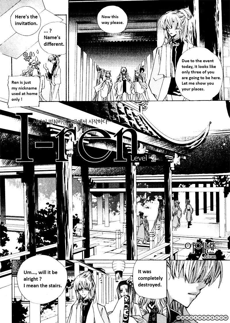 I-Ren 2 Page 1