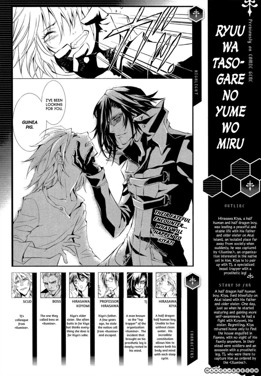 Ryuu Wa Tasogare No Yume O Miru 2 Page 2
