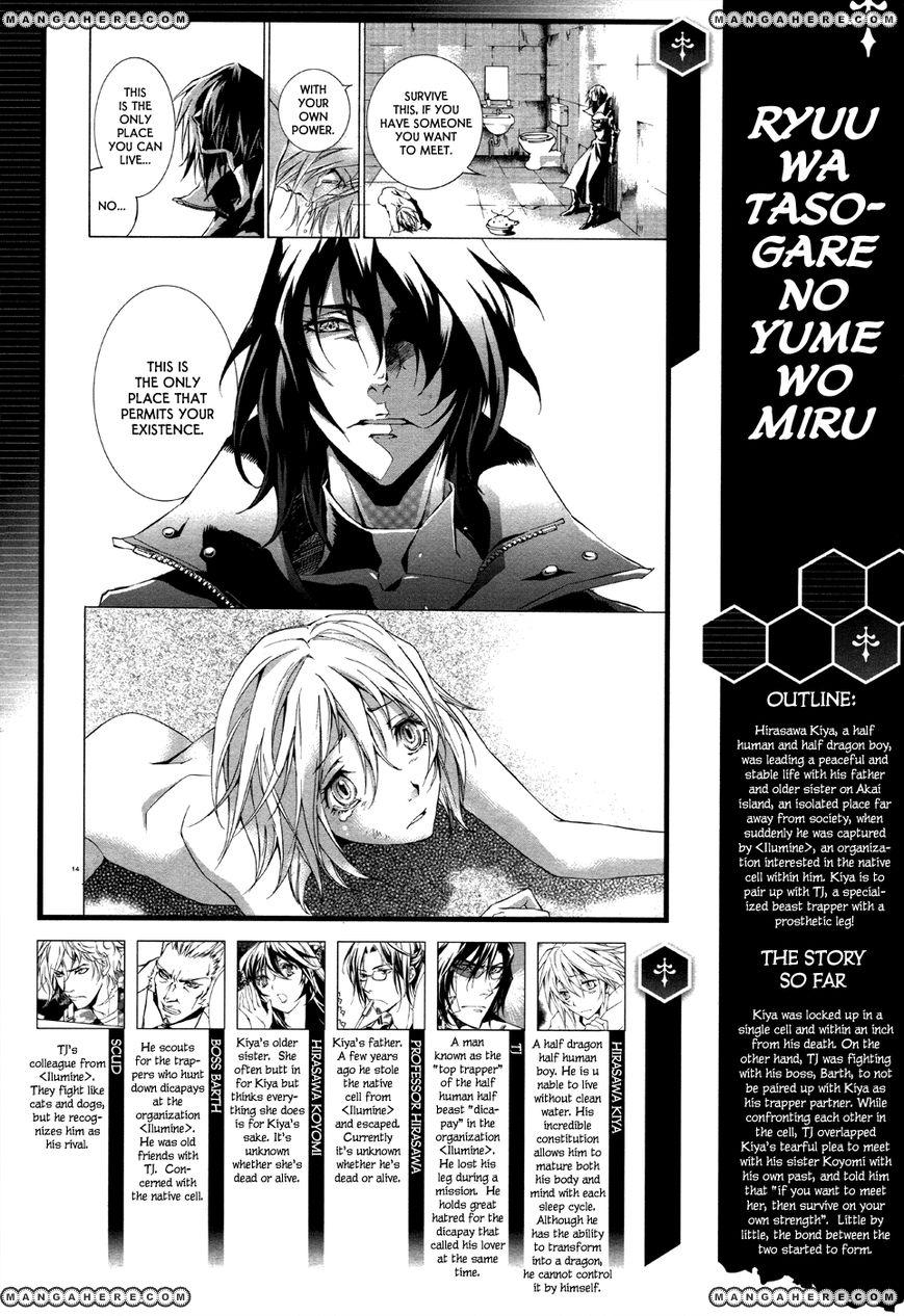 Ryuu Wa Tasogare No Yume O Miru 4 Page 2