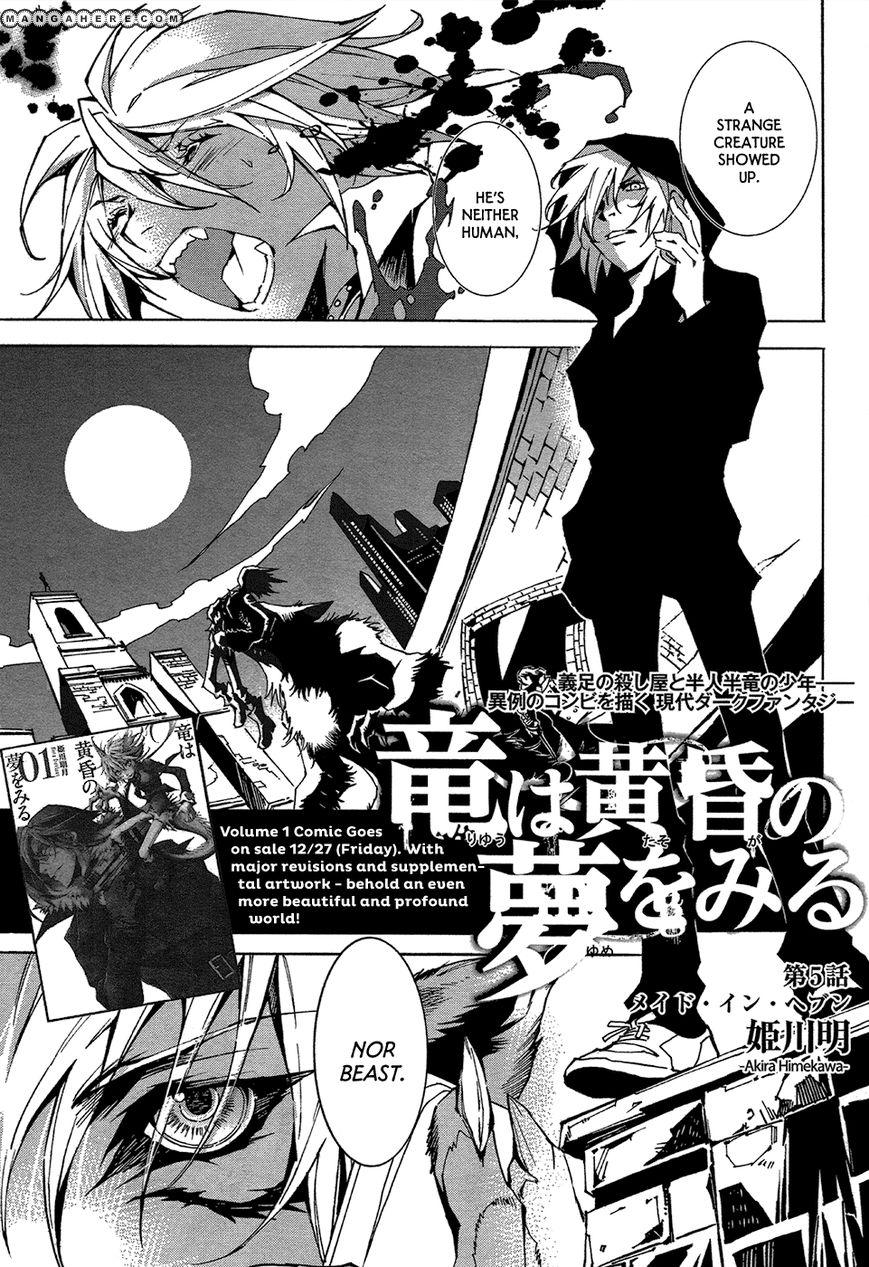 Ryuu Wa Tasogare No Yume O Miru 6 Page 2