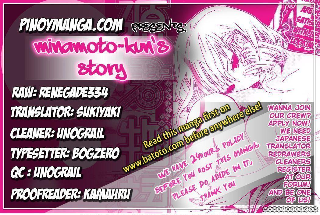 Minamoto-kun Monogatari 6 Page 1