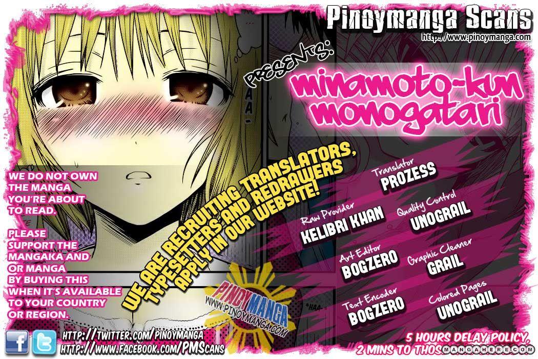 Minamoto-kun Monogatari 26 Page 1