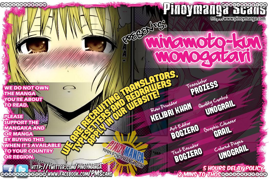 Minamoto-kun Monogatari 28 Page 1