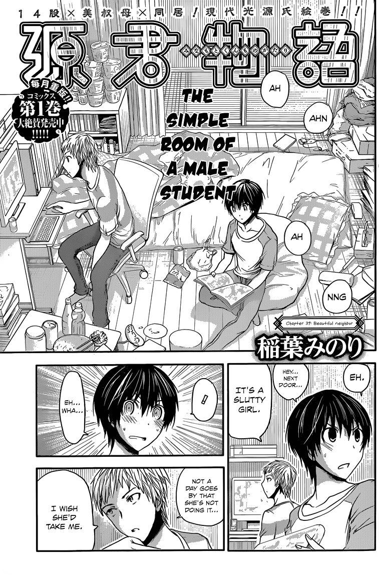 Minamoto-kun Monogatari 39 Page 2