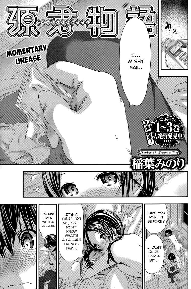 Minamoto-kun Monogatari 89 Page 2