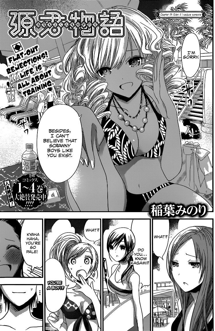 Minamoto-kun Monogatari 114 Page 2