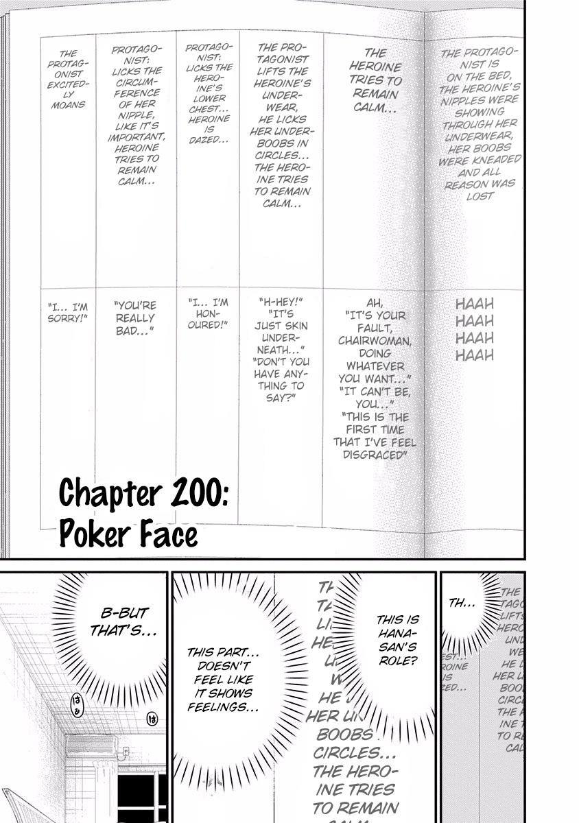 Minamoto-kun Monogatari 200 Page 2