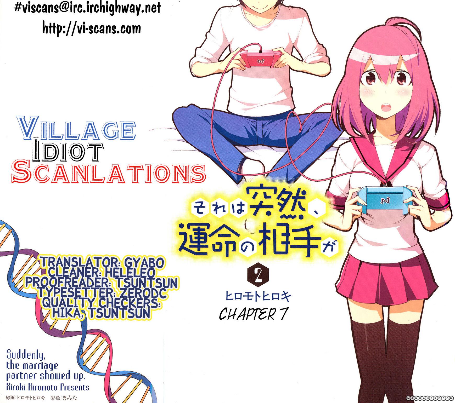 Sore wa Totsuzen, Unmei no Aite ga 7 Page 1