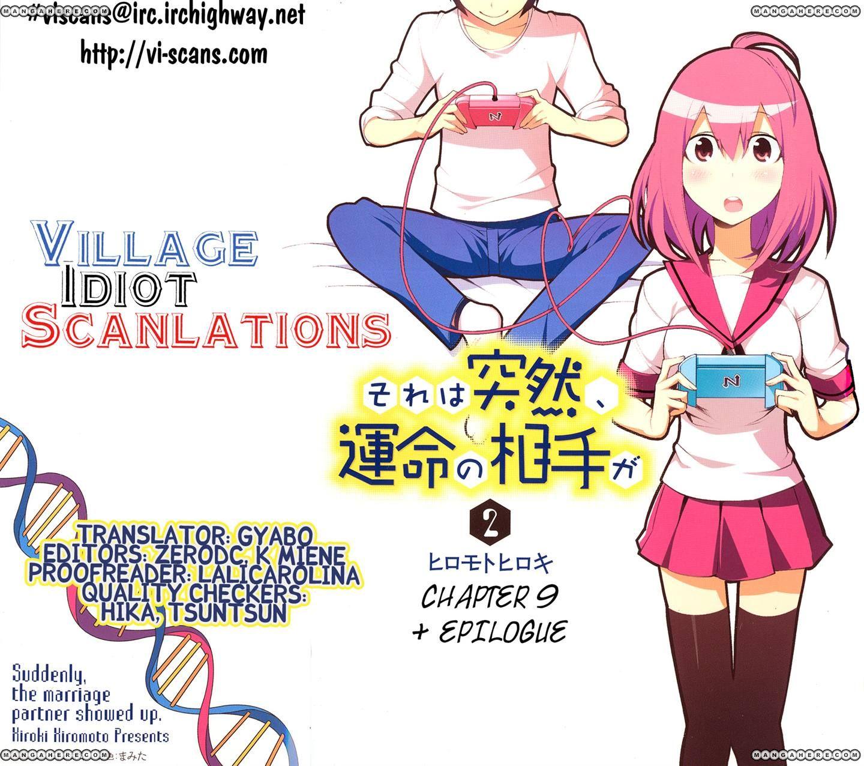 Sore wa Totsuzen, Unmei no Aite ga 9 Page 1