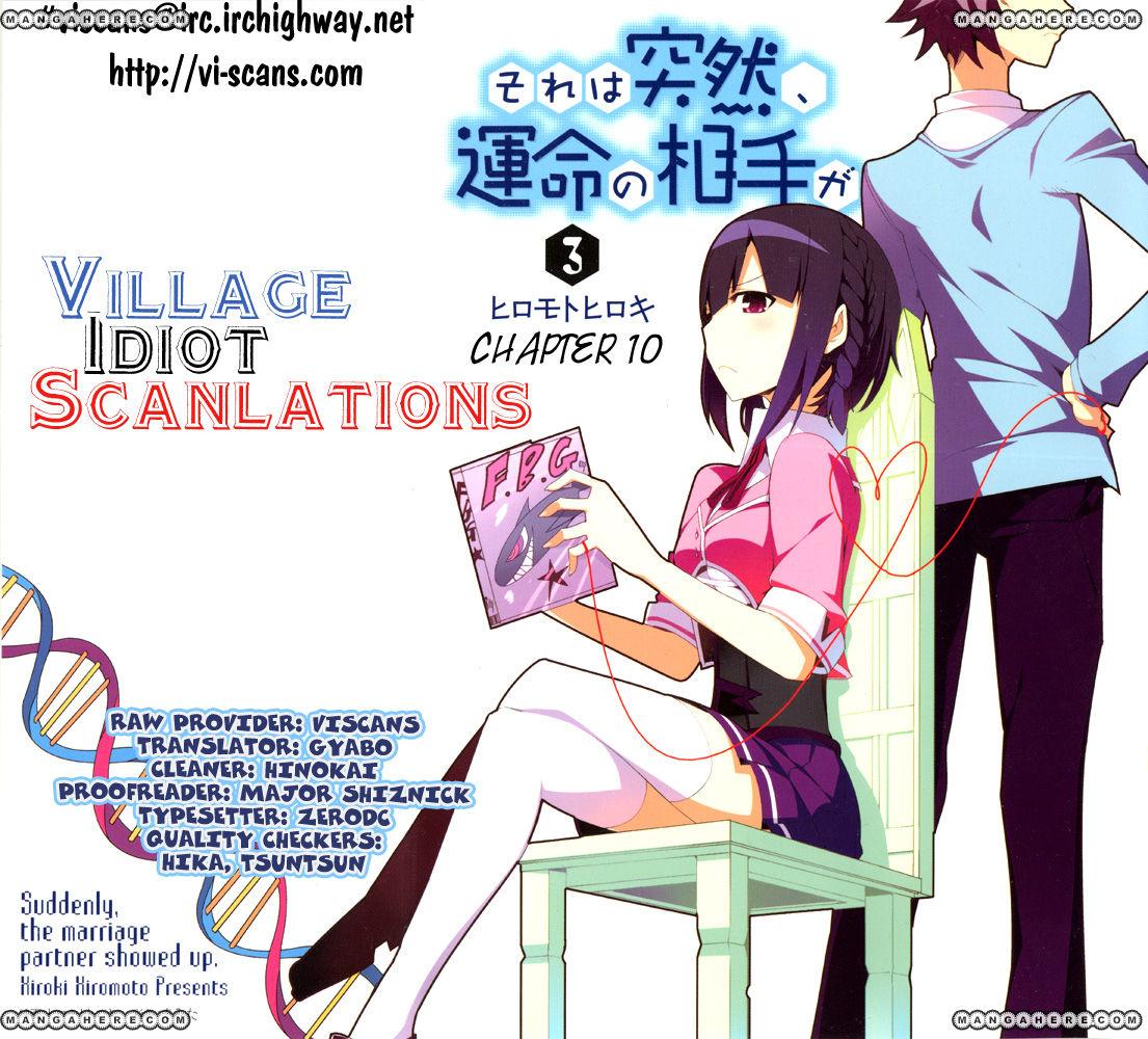 Sore wa Totsuzen, Unmei no Aite ga 10 Page 1