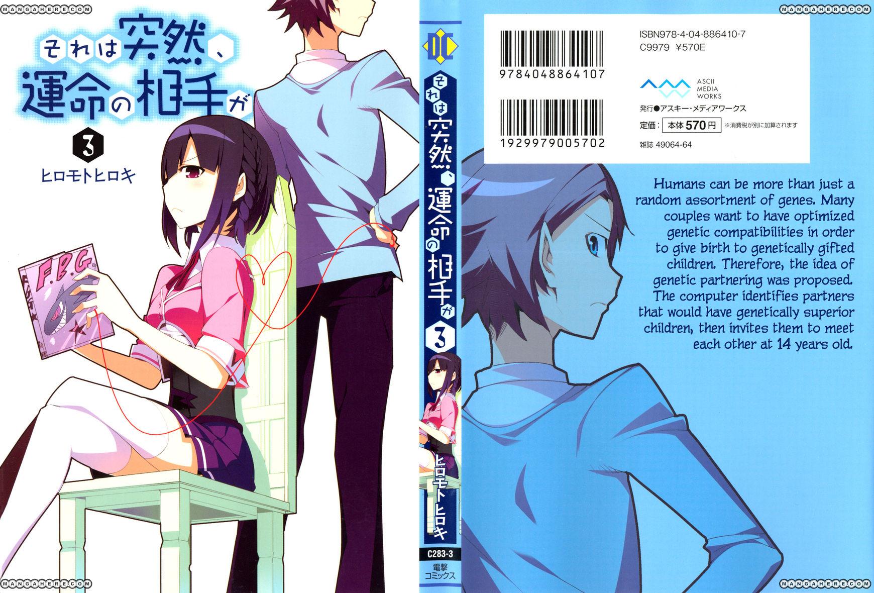 Sore wa Totsuzen, Unmei no Aite ga 10 Page 2