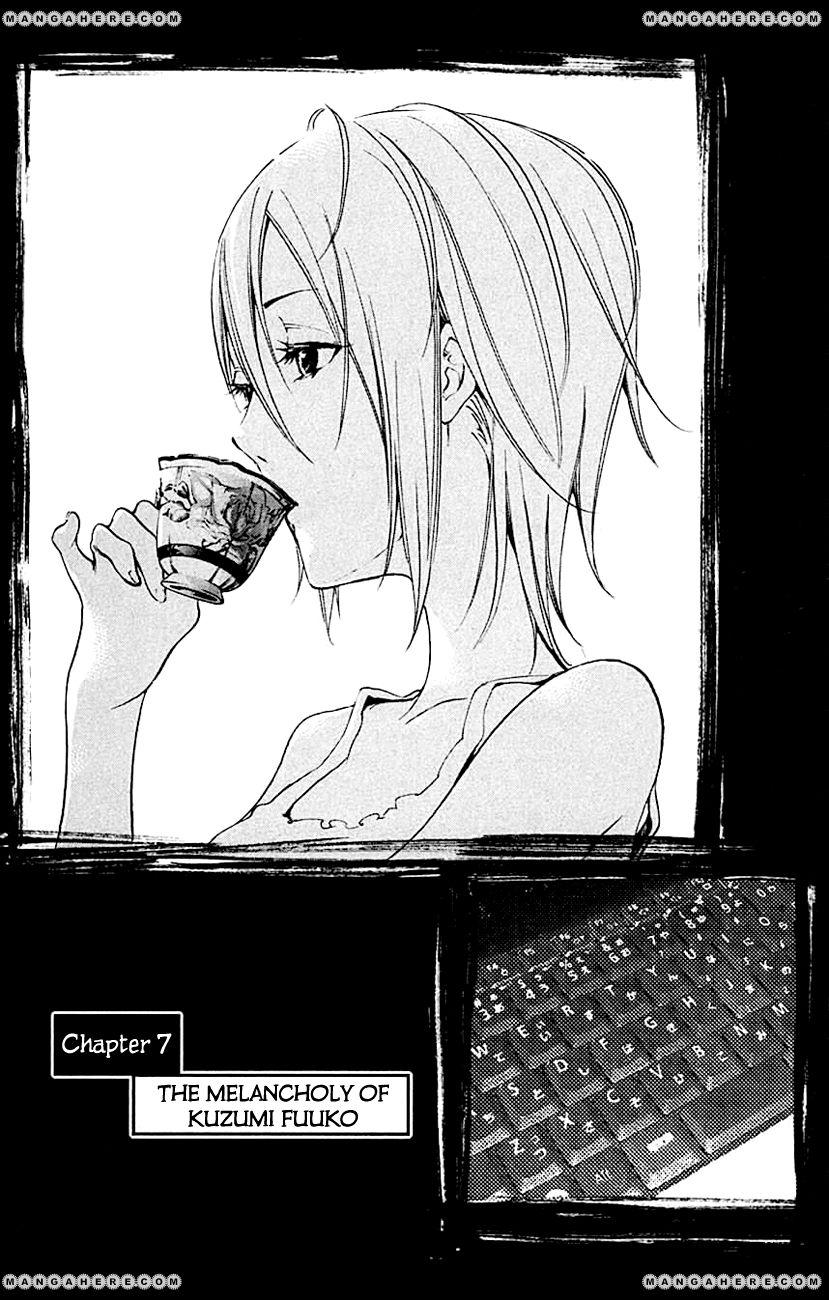 Kono Kanojo wa Fiction desu. 7 Page 1