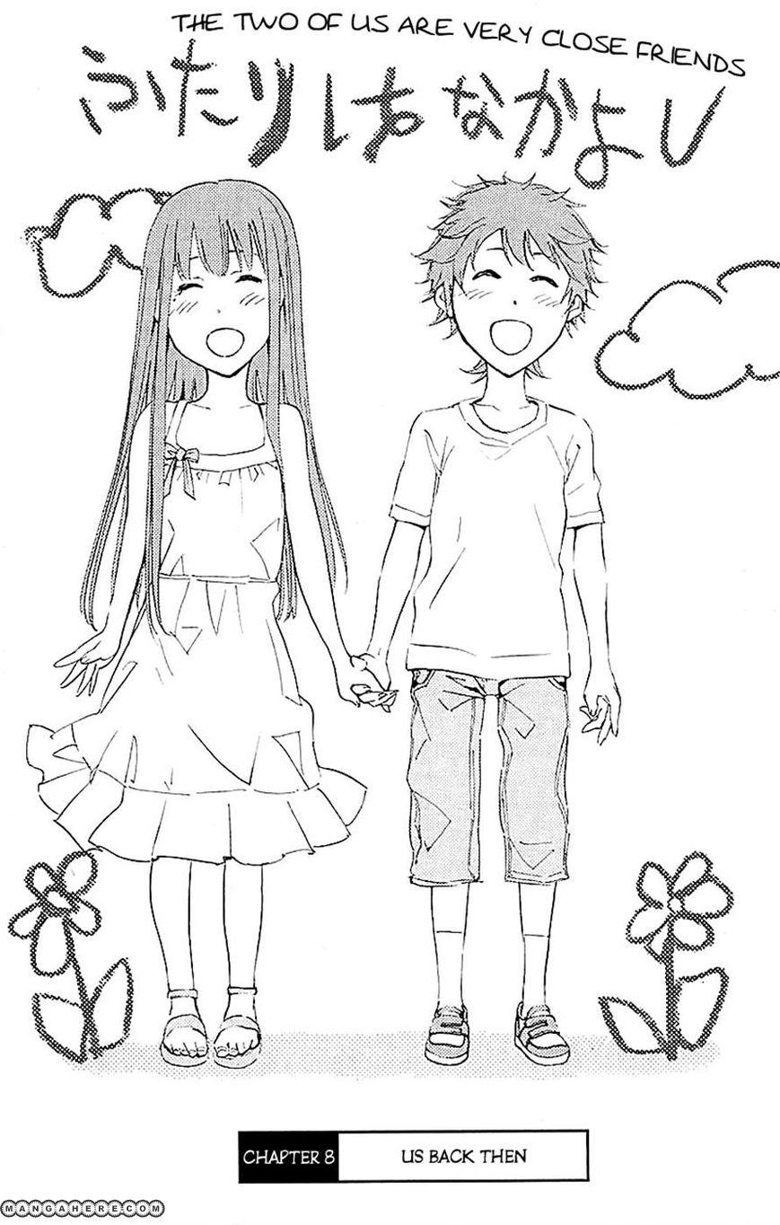 Kono Kanojo wa Fiction desu. 8 Page 1