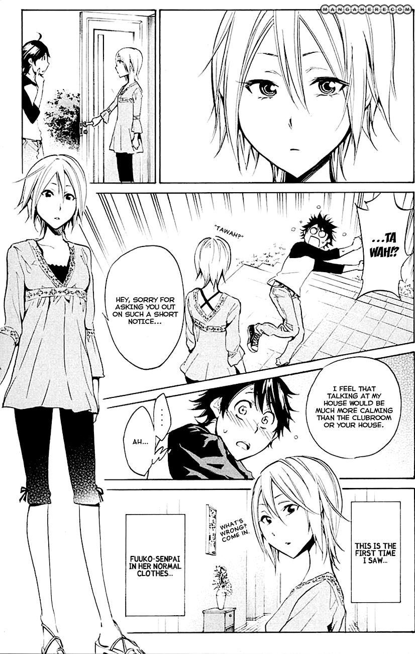 Kono Kanojo wa Fiction desu. 9 Page 3