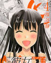 Kono Kanojo wa Fiction desu.