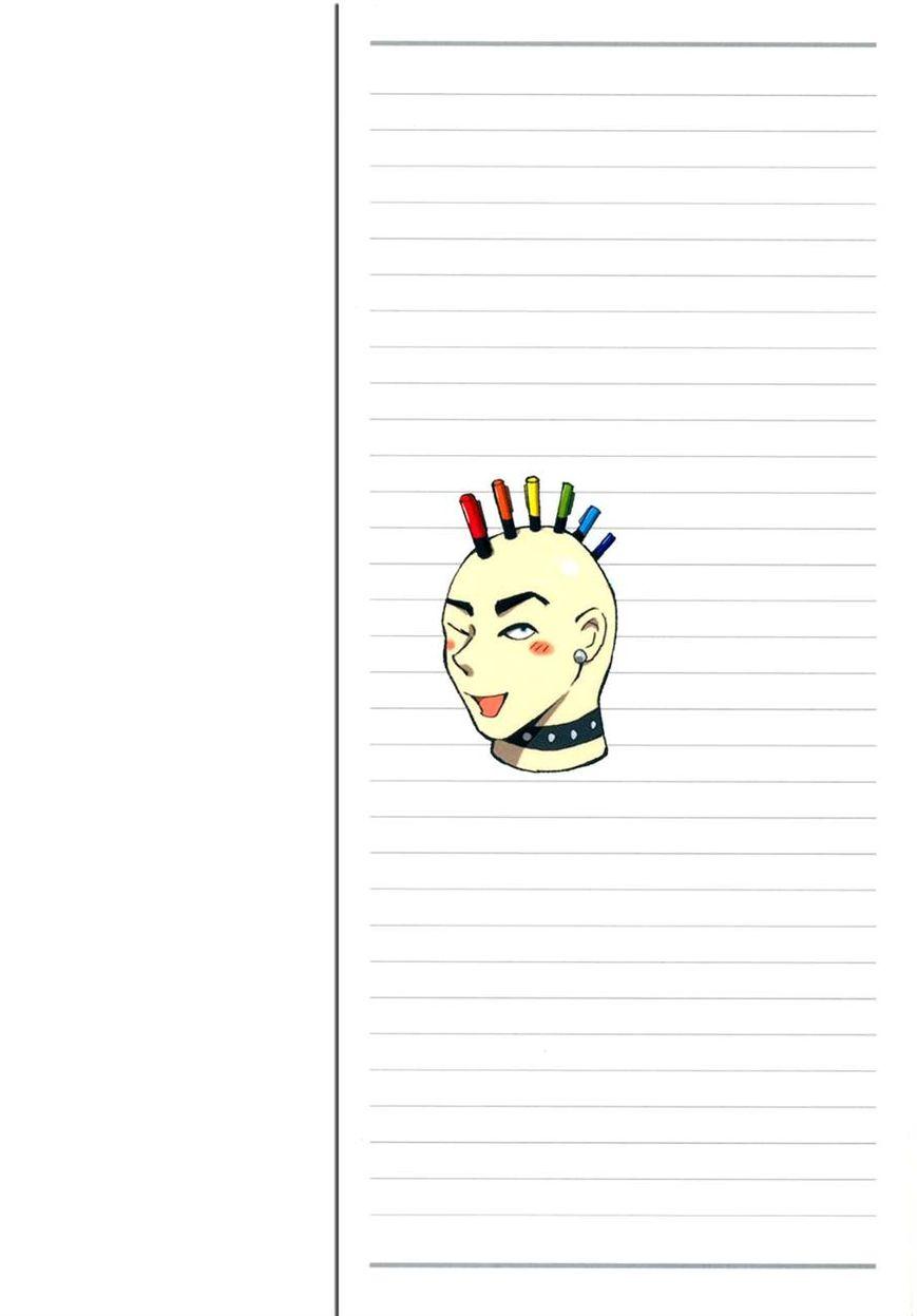 Yuuyake Rocket Pencil 7 Page 1