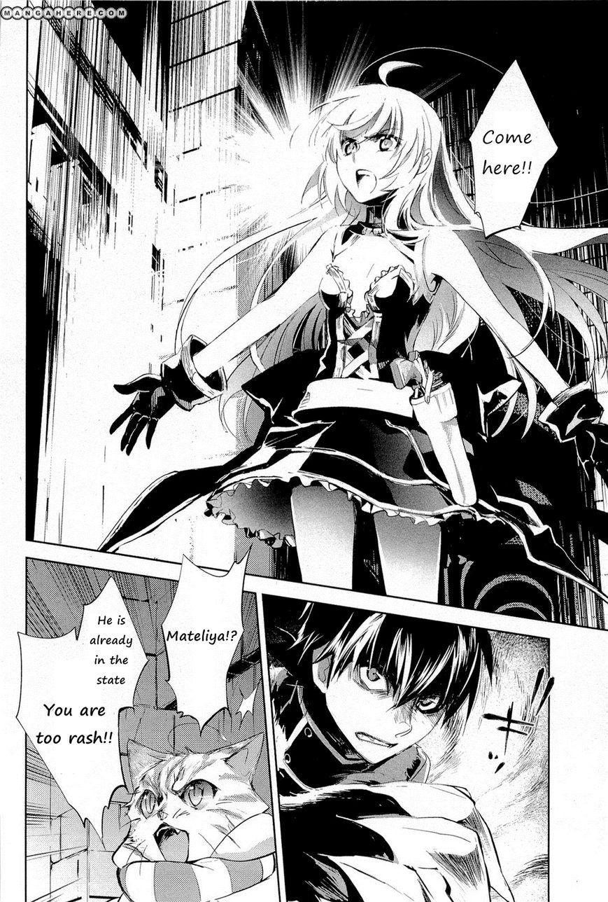 Juuhime - Phantom Pain 8 Page 2
