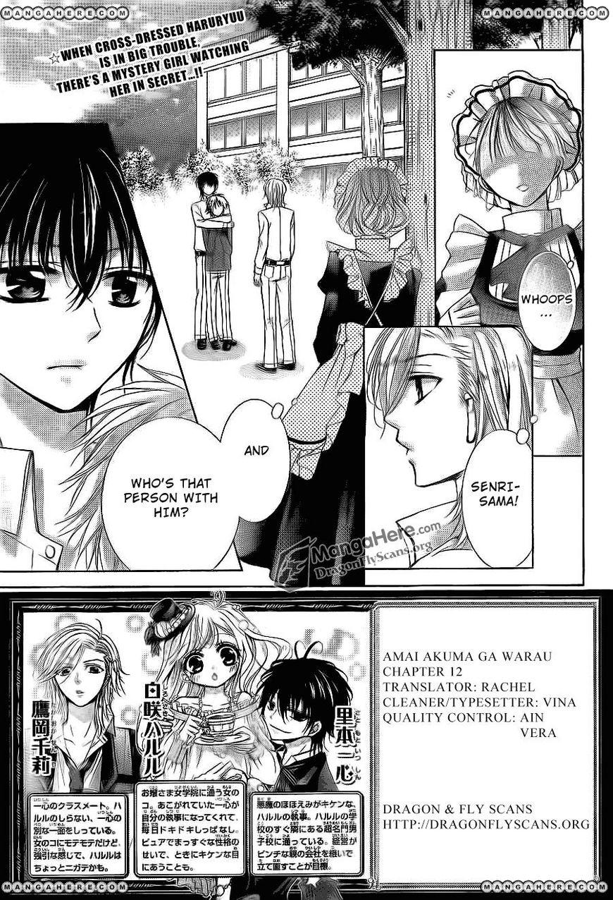 Amai Akuma ga Warau 12 Page 3