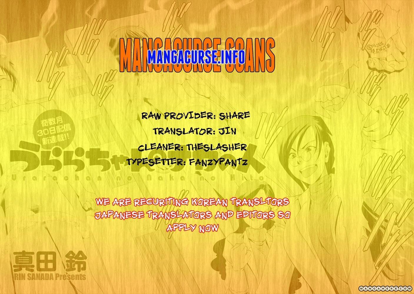Urara-chan no Naka no Hito 2 Page 1