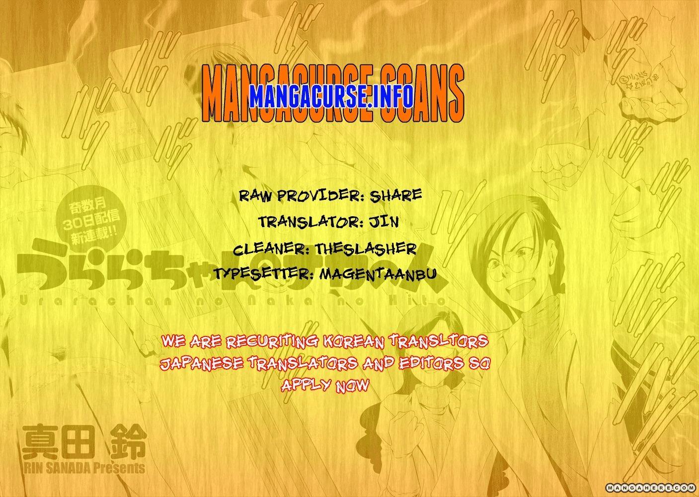 Urara-chan no Naka no Hito 3 Page 1