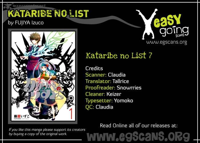 Kataribe No List 7 Page 1