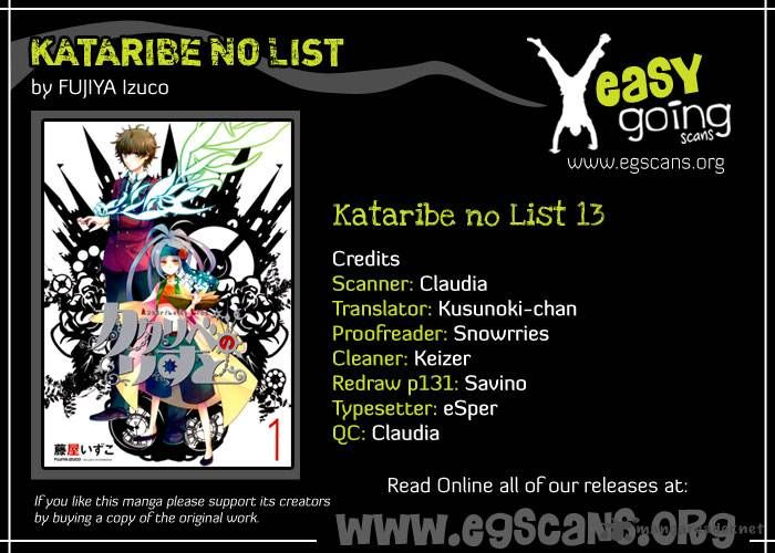 Kataribe No List 13 Page 1
