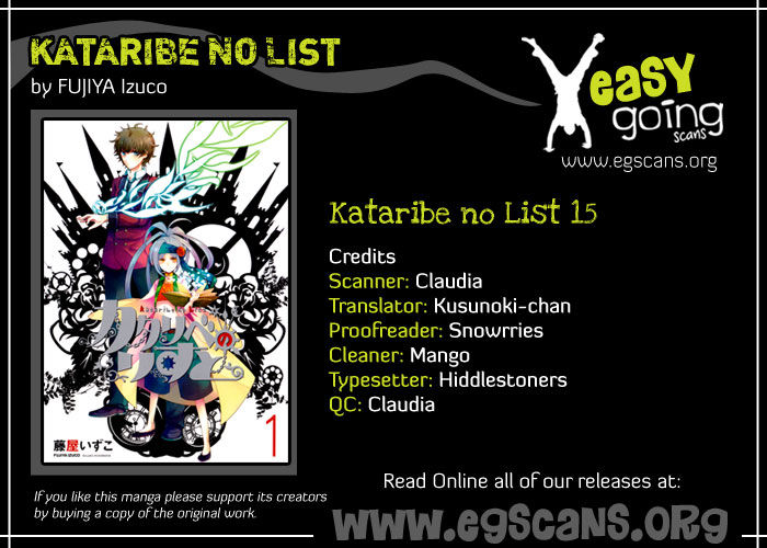Kataribe No List 15 Page 1