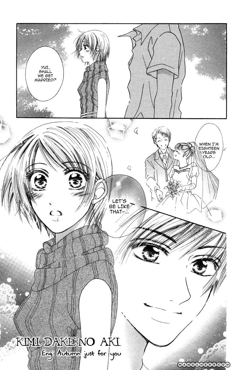Koi Kyokusei 2 Page 2