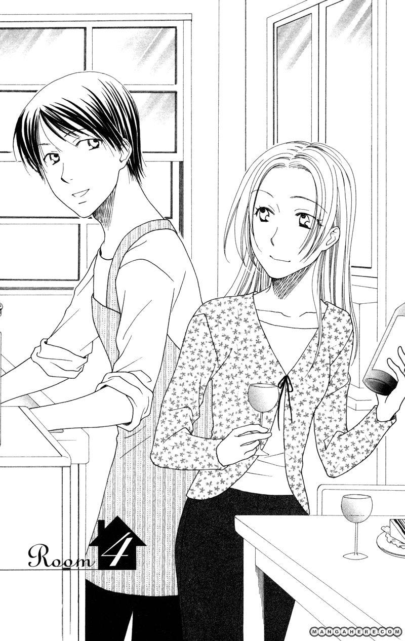 Anata ga Watashi to Kurashitara 4 Page 1