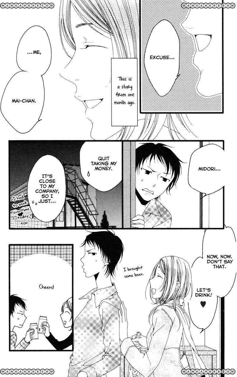 Anata ga Watashi to Kurashitara 6 Page 3