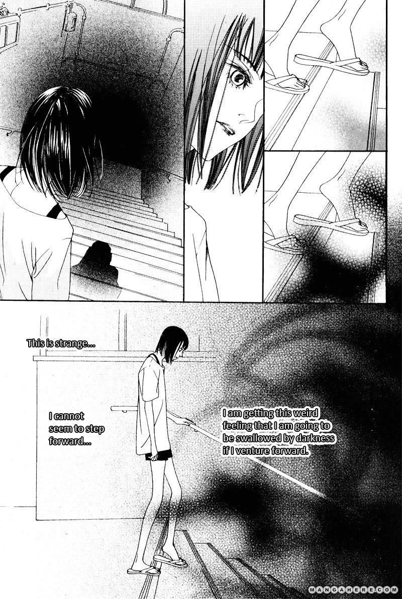 Nobody Knows (LEE Hyeon-Sook) 3.2 Page 1