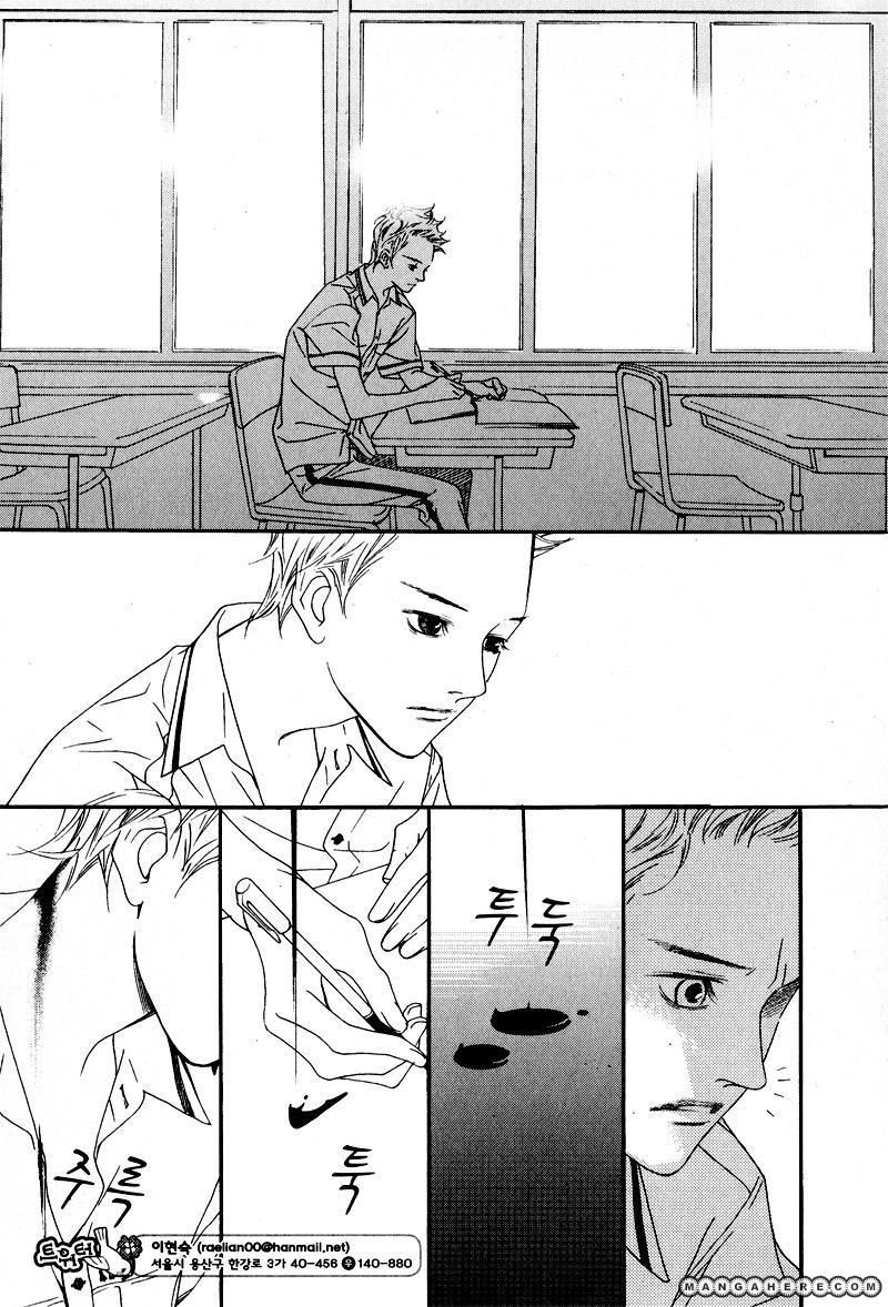 Nobody Knows (LEE Hyeon-Sook) 4.1 Page 2
