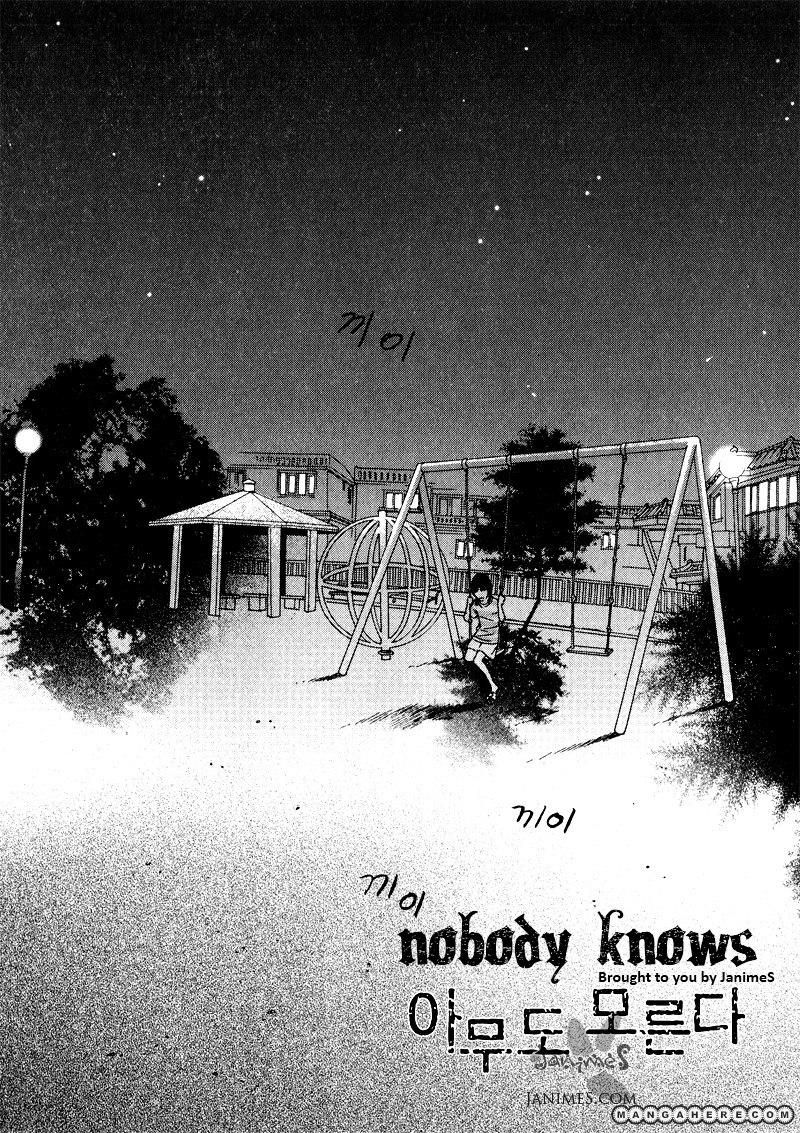 Nobody Knows (LEE Hyeon-Sook) 5.1 Page 1