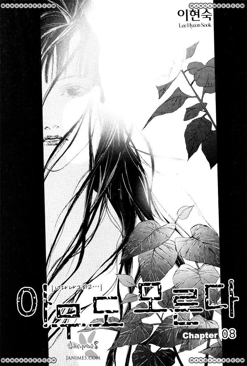 Nobody Knows (LEE Hyeon-Sook) 8.1 Page 1