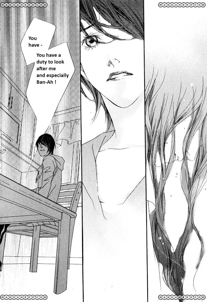 Nobody Knows (LEE Hyeon-Sook) 8.3 Page 3