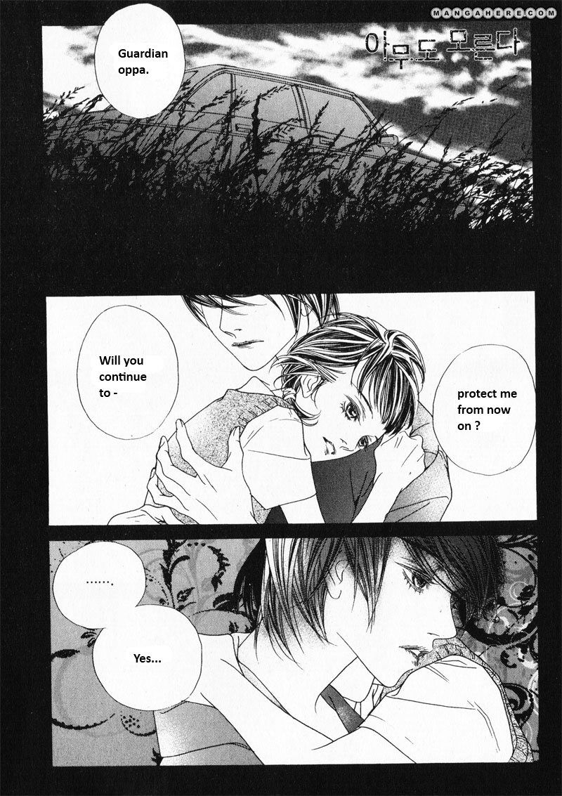 Nobody Knows (LEE Hyeon-Sook) 12.2 Page 1