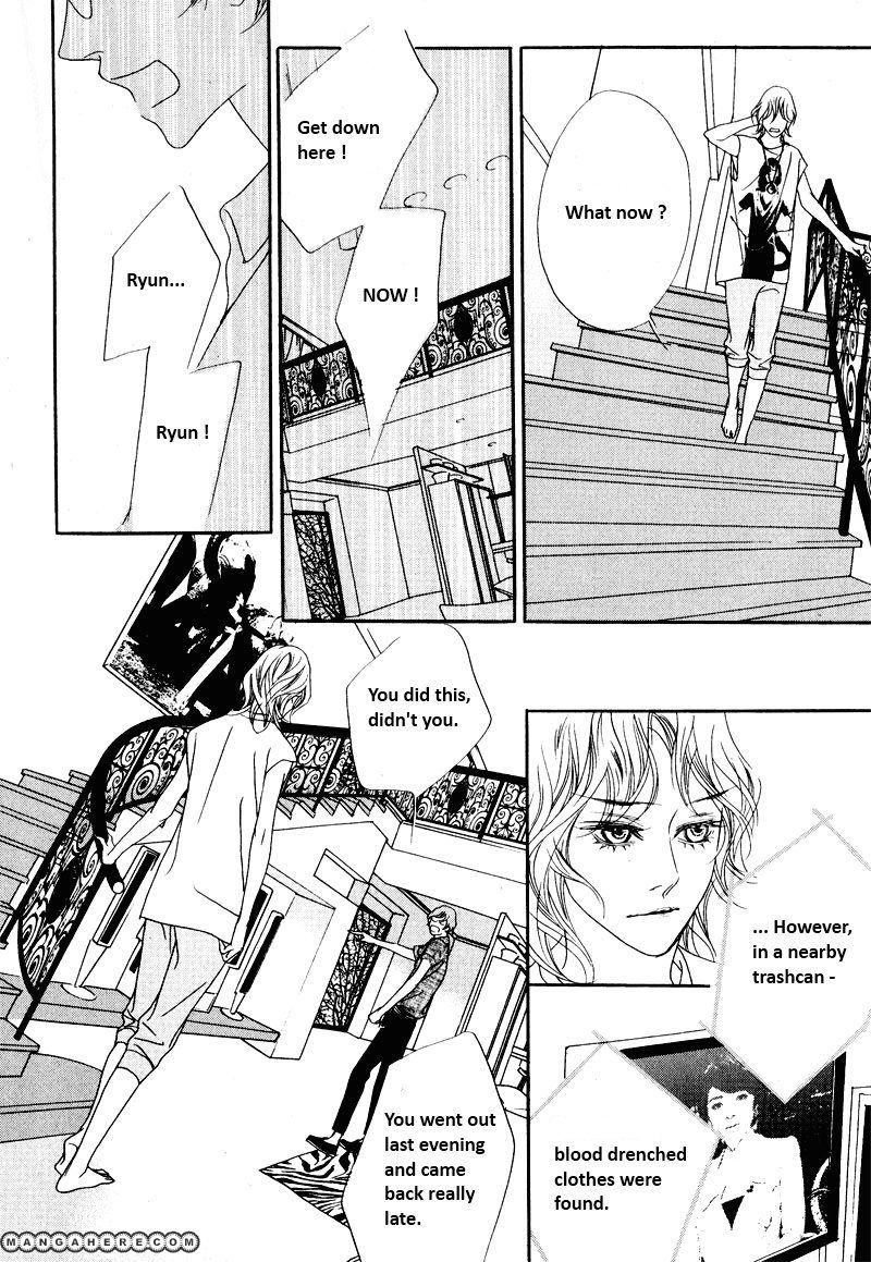 Nobody Knows (LEE Hyeon-Sook) 12.3 Page 1