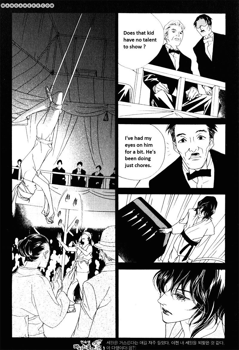 Nobody Knows (LEE Hyeon-Sook) 13.1 Page 3