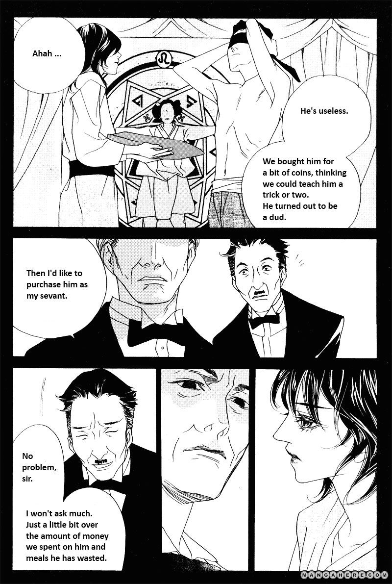 Nobody Knows (LEE Hyeon-Sook) 13.1 Page 4