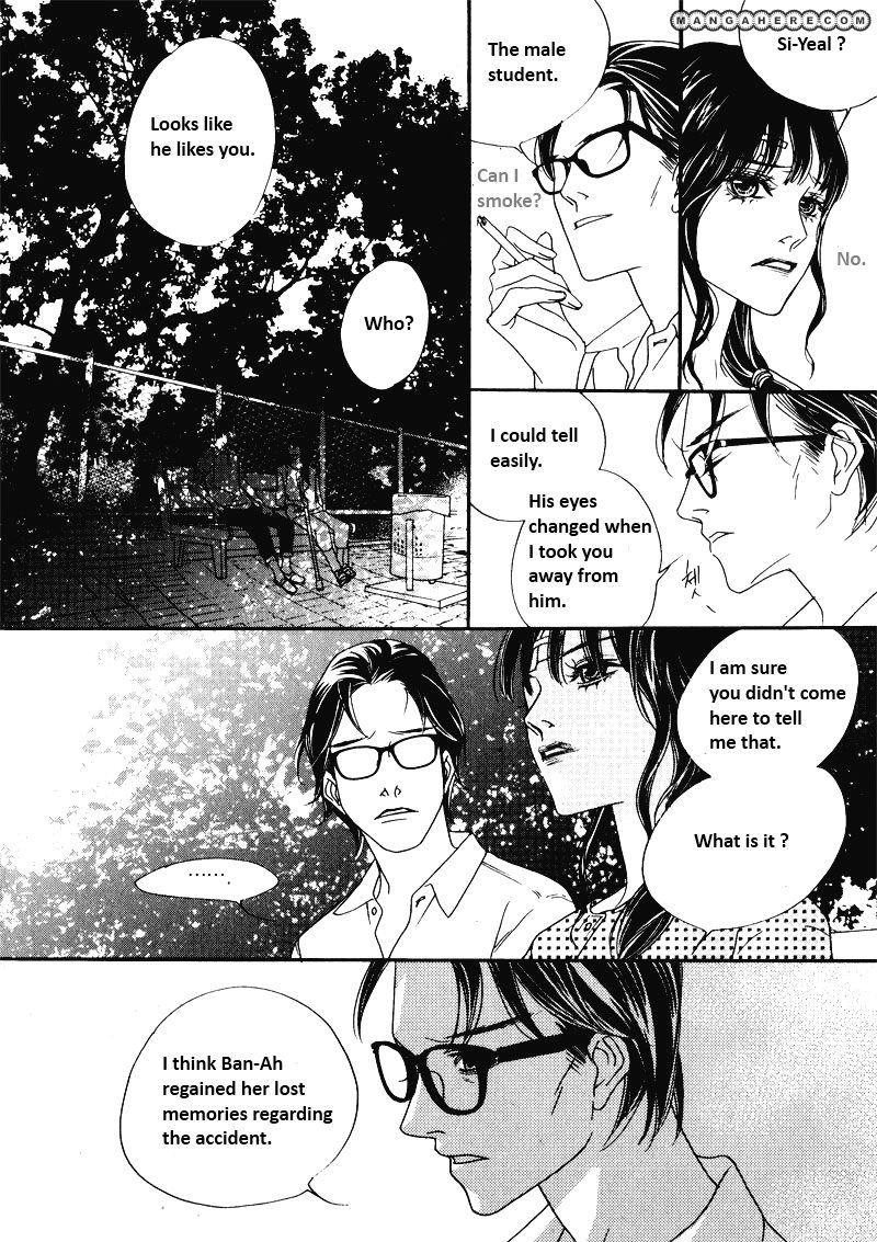 Nobody Knows (LEE Hyeon-Sook) 13.3 Page 1