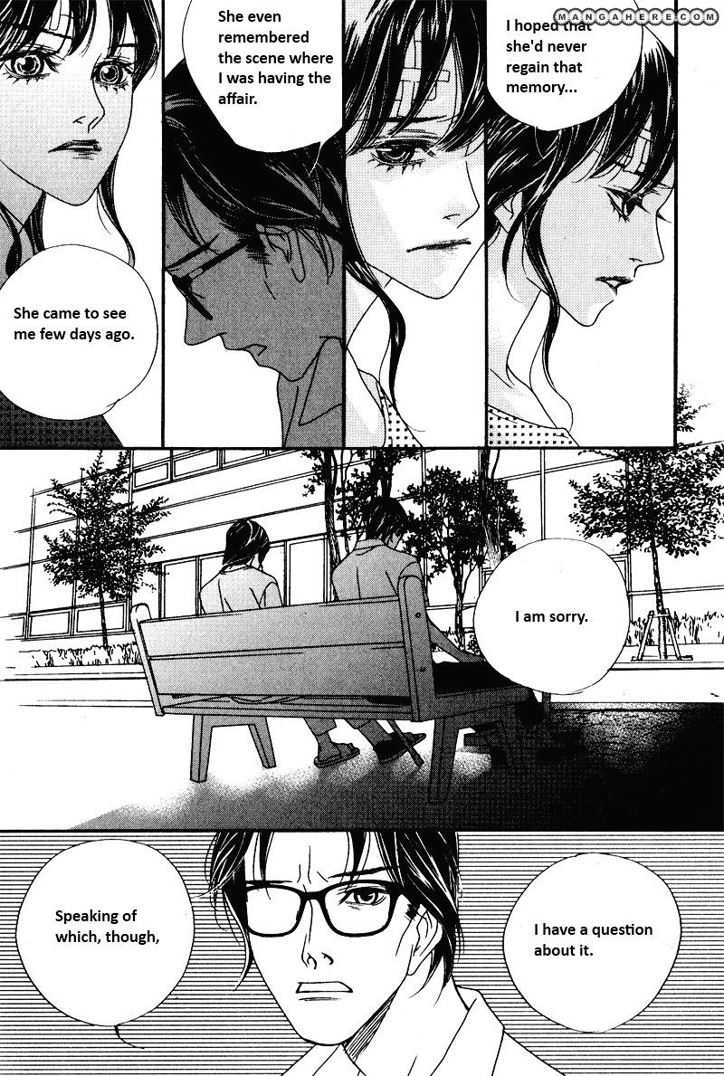 Nobody Knows (LEE Hyeon-Sook) 13.3 Page 2