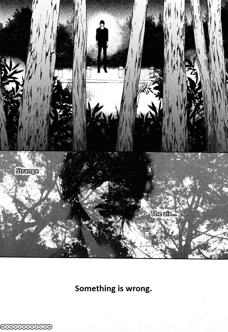 Nobody Knows (LEE Hyeon-Sook) 15.2 Page 1