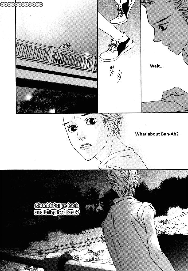 Nobody Knows (LEE Hyeon-Sook) 15.2 Page 2