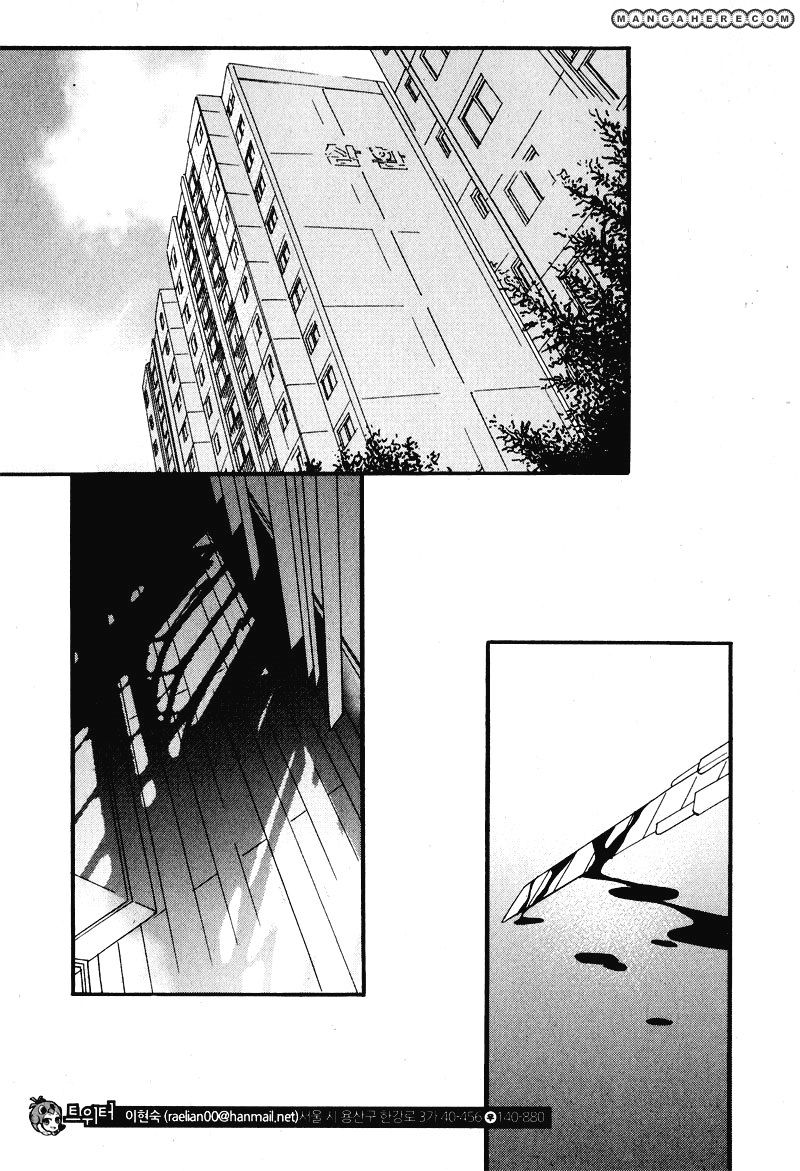 Nobody Knows (LEE Hyeon-Sook) 18.1 Page 2