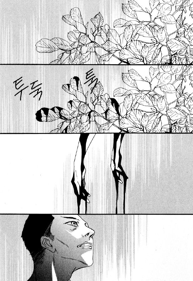 Nobody Knows (LEE Hyeon-Sook) 26.1 Page 2
