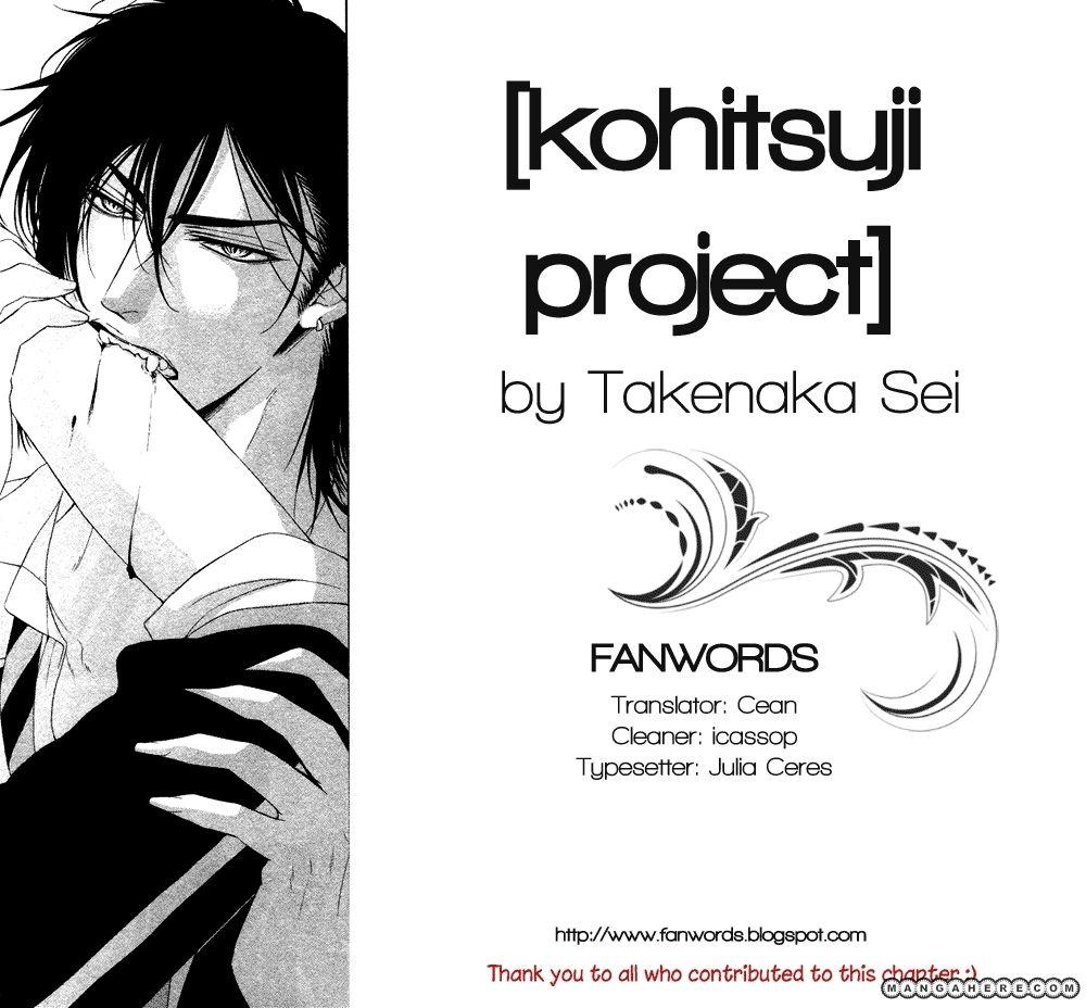 Kohitsuji Project 2 Page 1