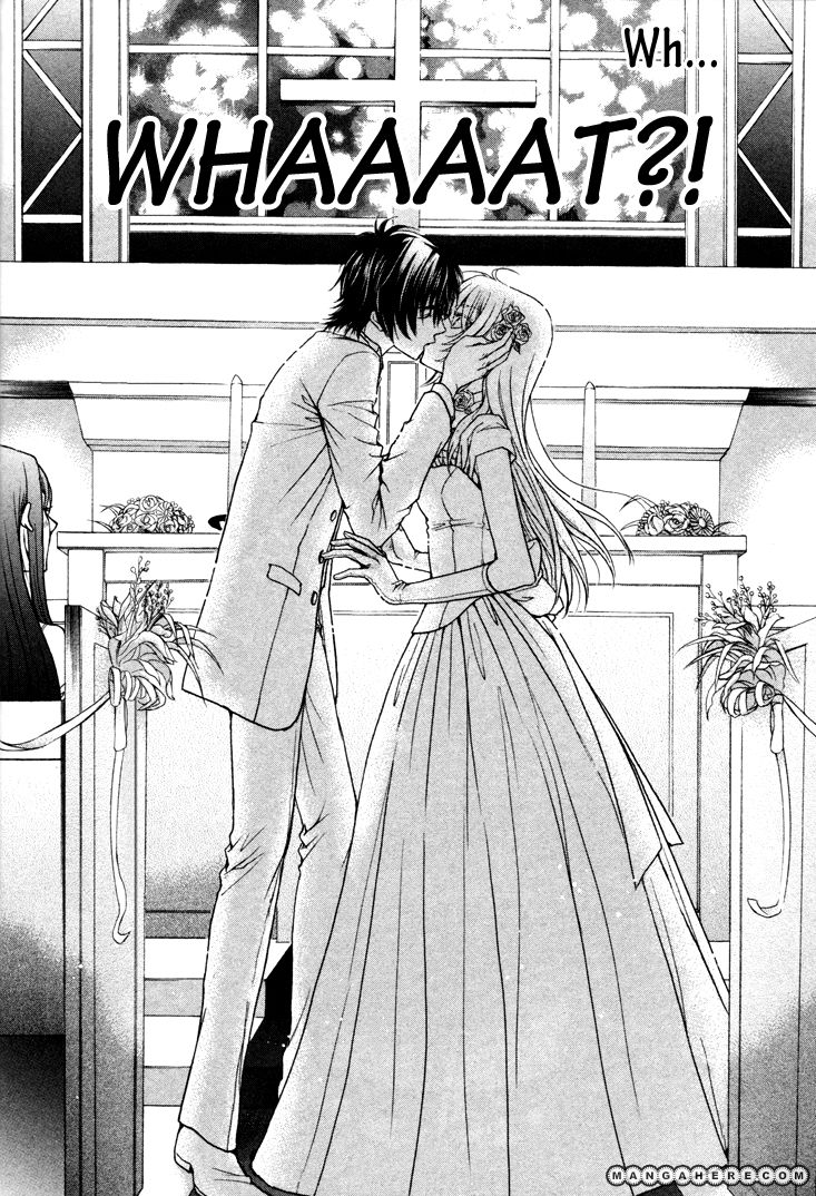 Love Stage!! 3 Page 3