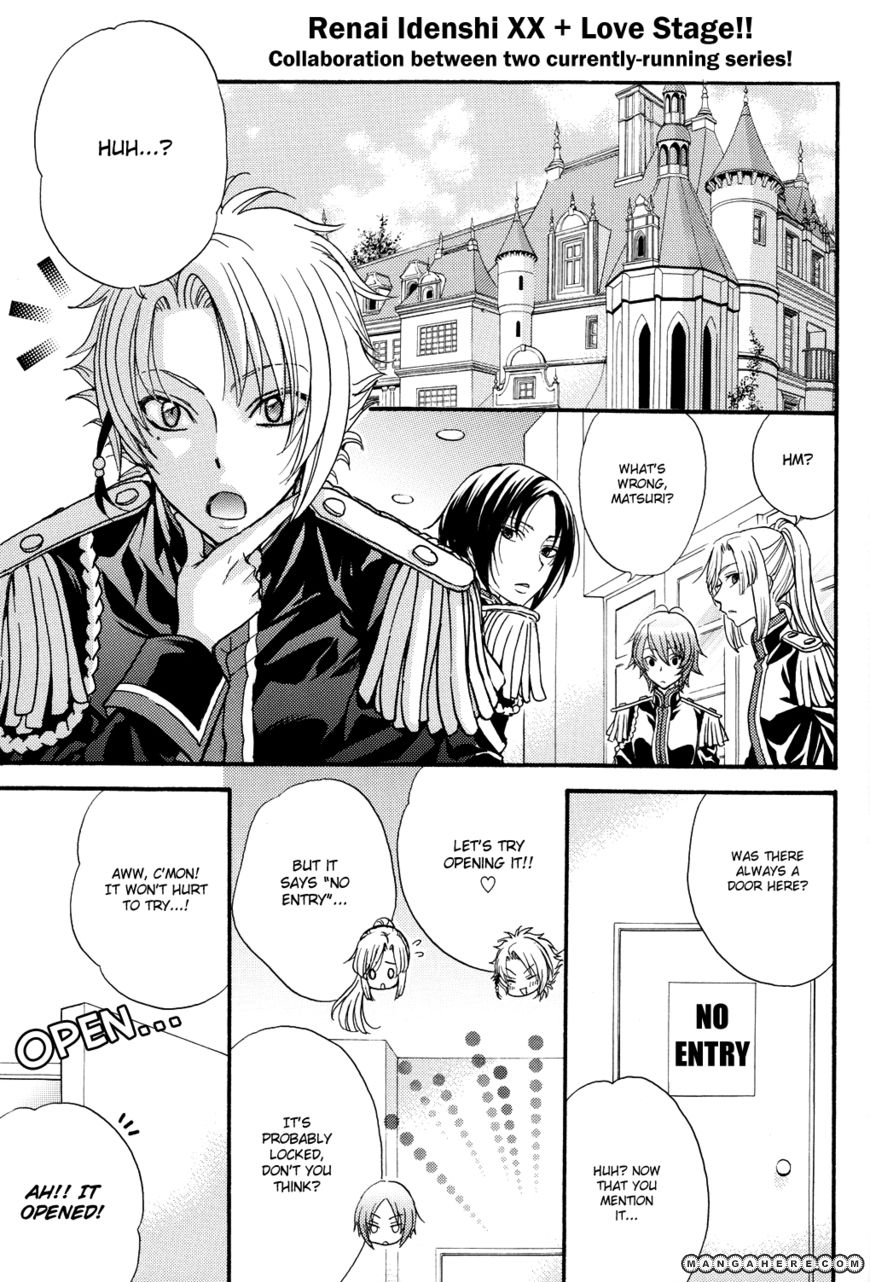 Love Stage!! 9.5 Page 5
