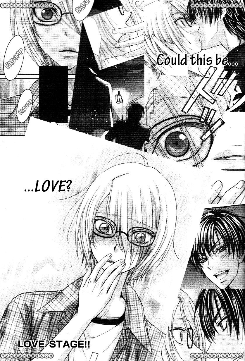 Love Stage!! 11 Page 2