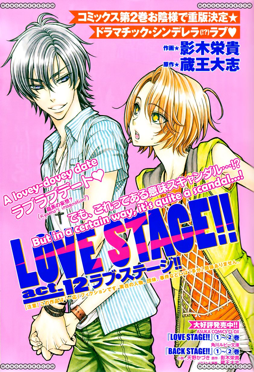 Love Stage!! 12 Page 2